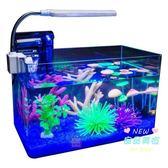 魚缸 透明熱彎長方形玻璃金烏龜缸中小型辦公桌水族箱造景T