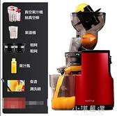 大口徑榨汁機家用渣汁分離全自動榨果汁機多功能小型原汁機CY『小淇嚴選』
