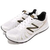 【五折特賣】New Balance 慢跑鞋 FuelCore Rush v3 Wide 寬楦頭 白 金 女鞋 運動鞋【ACS】 WRUSHSW3D