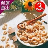 好食光 無糖高纖藜麥膨米香麥片 80gX3包【免運直出】