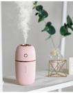 加濕器消毒機可加消毒液消毒片凈化空氣預防病菌 【全館免運】