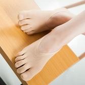 五指襪女純棉船襪夏季超薄防滑腳底襪防臭腳趾隱形透氣襪短筒襪子