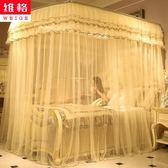 伸縮蚊帳U型落地支架1.2公主風雙人1.5家用1.8m2米床2.2加密加厚igo 3c優購