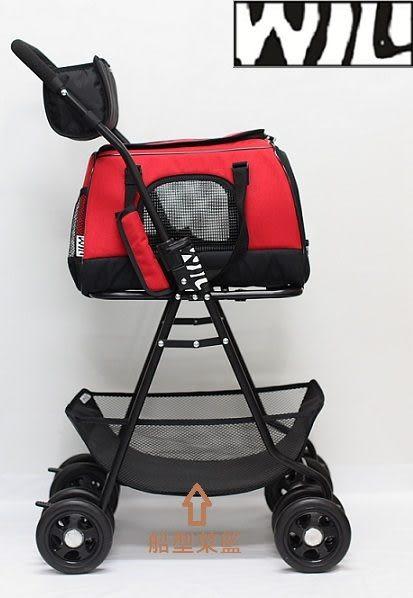 WILL設計 + 寵物用品 萬搭設計 雙層可拆式推車*PB03繽紛款*紅