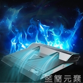 熱器神舟戰神電腦惠普暗影精靈戴爾散熱器外星人17寸15.6底座板水冷支架 至簡元素