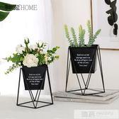ins北歐創意鐵藝花瓶仿真植物裝飾花卉盆栽臥室房間布置花架花盆 韓慕精品 YTL