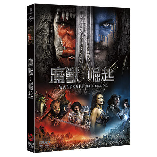 魔獸:崛起 DVD (音樂影片購)