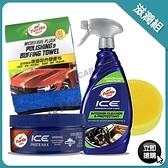 【愛車族】美國龜牌Turtle Wax系列 ICE高防水固蠟+ICE內裝護理液+拋光雙面布 ((超值組合))