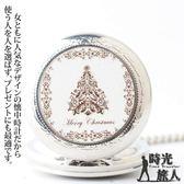 【時光旅人】耶誕限定雪白聖誕樹造型翻蓋懷錶附長鍊