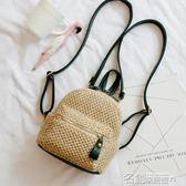 後背包 迷你後背包女新款韓版草編包時尚編織背包休閒小包包 名創家居館