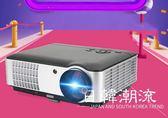 投影機  RD-806辦公投影機3D高清手機投影儀家用無線wifi微型小型家庭影院1080P