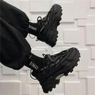 老爹鞋 新款春季黑色百搭透氣增高老爹鞋ins運動休閒潮鞋男鞋夏季【618特惠】