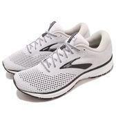 Brooks 慢跑鞋 Revel 2 白 黑 男鞋 輕量透氣 穩定支撐 運動鞋【PUMP306】 1102921D135