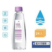 《統一》UNI water純水(330mlx24入)多箱折扣最低$270/箱【海洋之心】