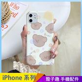 泡泡小熊 iPhone SE2 XS Max XR i7 i8 i6 i6s plus 霧面手機殼 卡通手機套 磨砂硬殼 全包防摔殼