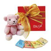 【Diva Life】 禮物熊聖誕禮盒(比利時純巧克力)