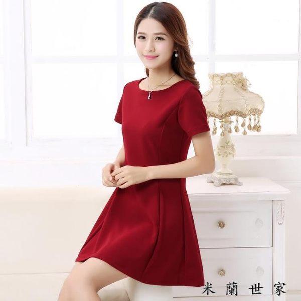 韓版小黑裙職業女裝短袖連身裙 米蘭世家