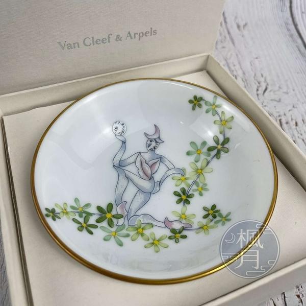 BRAND楓月 Van Cleef & Arpels VCA 梵克雅寶 時鐘精靈碗 小碗 瓷碗 家居 擺飾 擺設