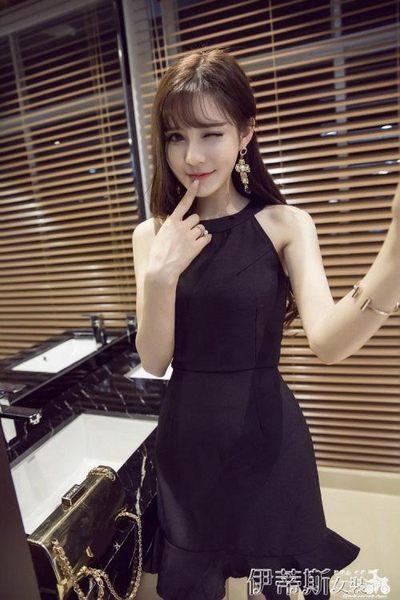 黑禮服2018夏季夜店女裝名媛修身收腰荷葉邊無袖魚尾性感包臀連身裙 伊蒂斯女裝