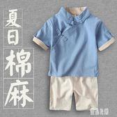 大碼男童漢服 唐裝薄款兒童復古民國風童裝中國風夏棉麻套裝古裝周歲 qz70【優品良鋪】