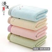 4條純棉繡花吸水高檔毛巾成人洗臉家用加厚全棉面巾禮品 范思蓮恩