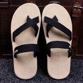 夏季情侶亞麻拖鞋男士防滑涼鞋休閒室外沙灘鞋正韓夾腳人字拖男鞋 七夕情人節85折