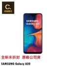 Samsung Galaxy A20 空...