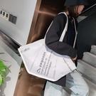 泰國口罩包包女2020新款創意托特大容量單肩帆布包環保手提購物袋 夢幻小鎮