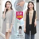 【五折價$590】糖罐子純色開襟雙口袋雪紡長版背心→現貨【E57986】