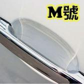 《保護愛車》象皮貼隱形防刮保護膜車門把M 號9X12 cm 4 入