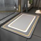 硅藻泥衛生間吸水地墊廁所進門腳墊家用速干浴室防滑墊硅藻土墊子一米