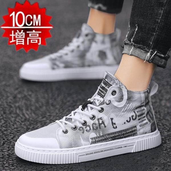 內增高男鞋 高幫帆布鞋男10cm涂鴉布鞋潮鞋夏季透氣布面板鞋8cm內增高男鞋6cm