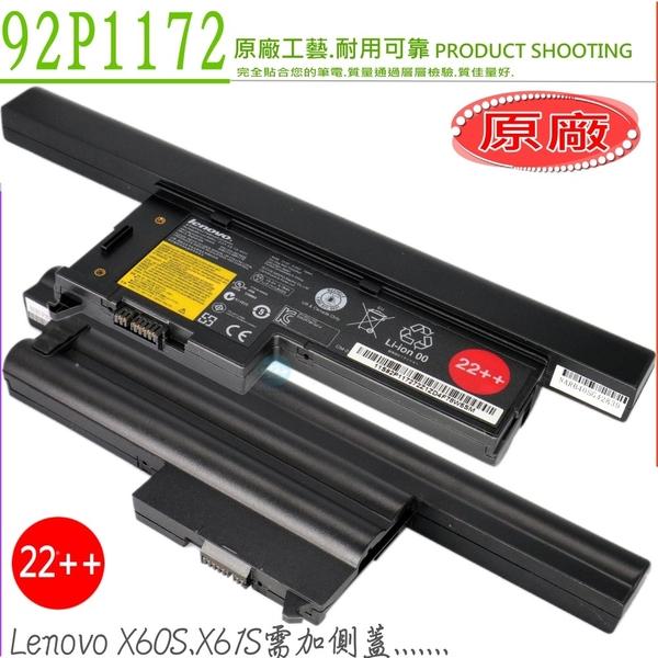 LENOVO 電池(八芯最高規)- IBM X60,X60S X61,X61S,40Y7001,40Y7003,42T4505,42T4506,93P5030