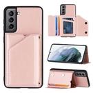 膚感卡包三星S21保護殼 潮流Galaxy S21+保護套 簡約撞色三星S21 Ultra手機殼 創意SamSung S21手機套