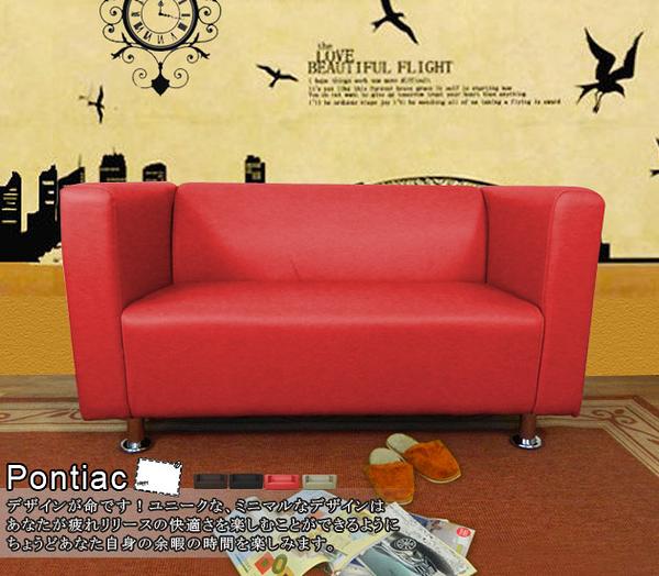 沙發 小龐帝克二人座鐵腳沙發【時尚屋】ZU四色可選/免組裝/免運費台灣製/沙發組/皮沙發