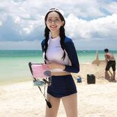 溫泉泳衣韓國保守防曬長袖高腰游泳衣女分體三角顯瘦遮肚運動泳裝      芊惠衣屋