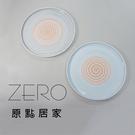 原點居家創意彩虹陶瓷烤盤 日韓風格 家用菜盤牛排盤 手繪陶瓷盤(2色任選)