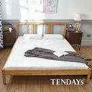 床墊-TENDAYs 5尺標準雙人8.5...