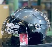 GP-5半罩安全帽,雪帽,026/灰