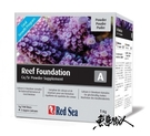 Red Sea紅海【珊瑚鈣鍶鋇添加劑(粉狀)】【1kg】專業級 珊瑚軟體 海水缸 營養劑 微量元素 魚事職人