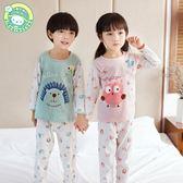 幼兒童睡衣秋季男童女童純棉薄款空調服套裝寶寶小孩中大童【小梨雜貨鋪】