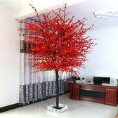 仿真梅花樹紅梅樹新年樹仿真紅梅客廳酒店裝飾擺設假樹紅梅樹樁 MKS免運