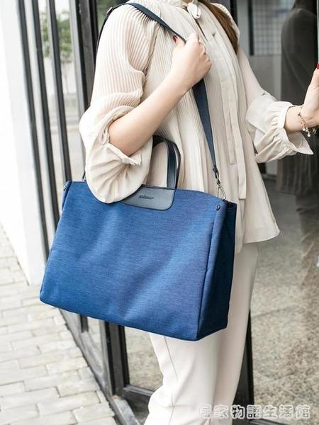 韓版公文包單肩斜挎書袋文件袋氣質時尚A4資料袋手提女文件包居家物語