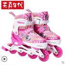 輪滑鞋男女直排輪滑冰可調FA03774『...