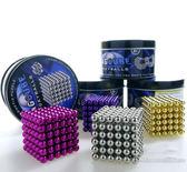 魔力巴克球216顆5mm吸鐵石玩具球形磁力珠磁石【Miss Sugar】【K4002126】