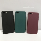 oppor9s純色簡約手機殼r11s磨砂超薄保護套r9plus糖果色全包軟ins 店慶降價