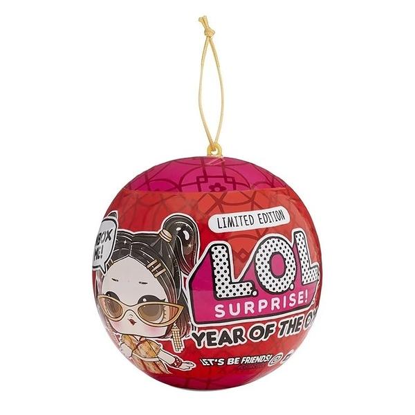 《 LOL Surprise 》LOL驚喜寶貝-新年限定版 / JOYBUS玩具百貨