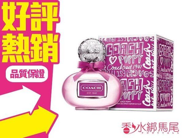 COACH Poppy 女性淡香精 5ML香水分享瓶◐香水綁馬尾◐