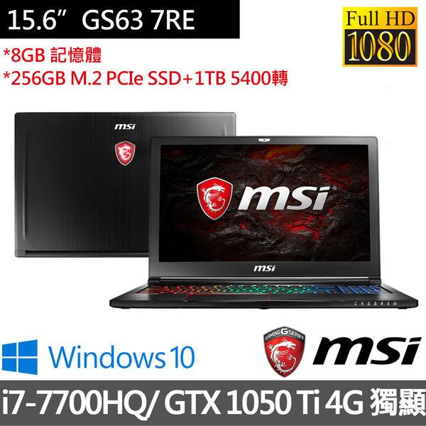 【MSI】 GS63 7RE-021TW 15.6吋 i7-7700HQ四核1TB+256G SSD雙碟GTX1050 Ti獨顯FHD電競筆電