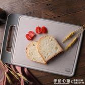 砧板家用塑料切菜板小麥秸稈菜板切水果板韓版輔食占板搟面板案板 ◣怦然心動◥